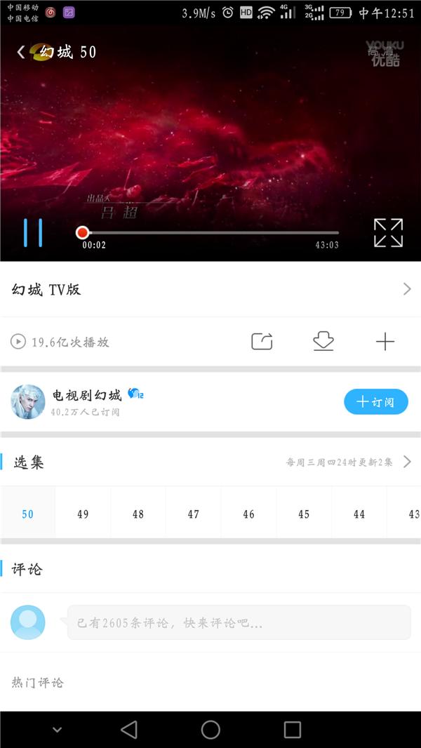 Screenshot_2016-10-30-12-51-13.png