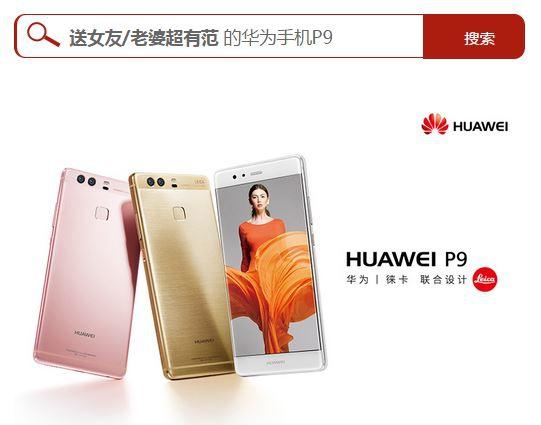 华为产品2.JPG