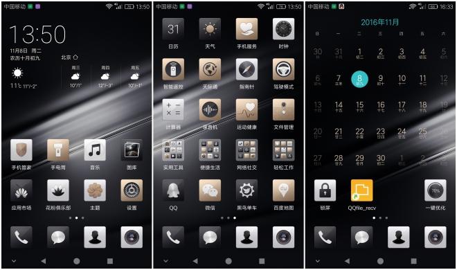 Screenshot_2016-11-08-16-33-24.jpg