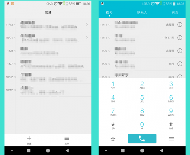 preview_dialer_1_副本.png