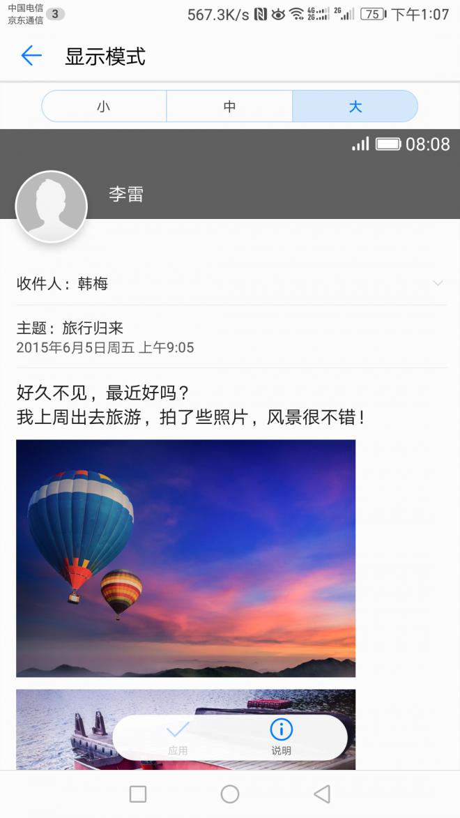 Screenshot_20161120-130745.png