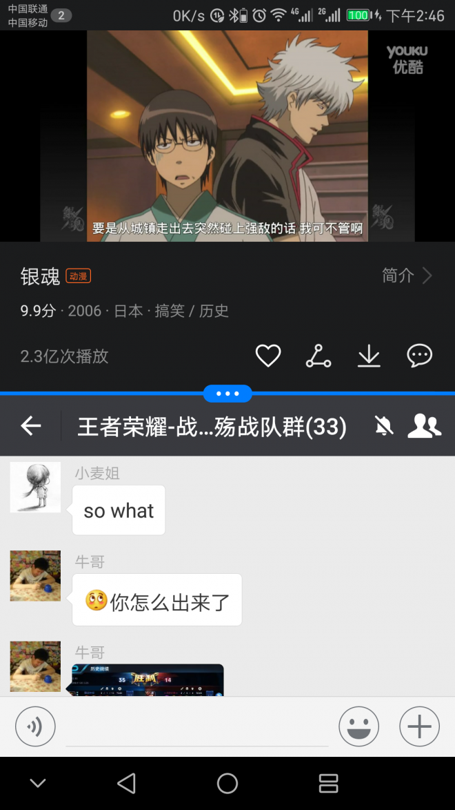 Screenshot_20161120-144601.png
