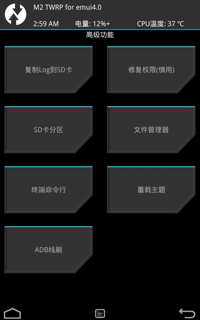 Screenshot_2016-11-20-02-59-45[1].png