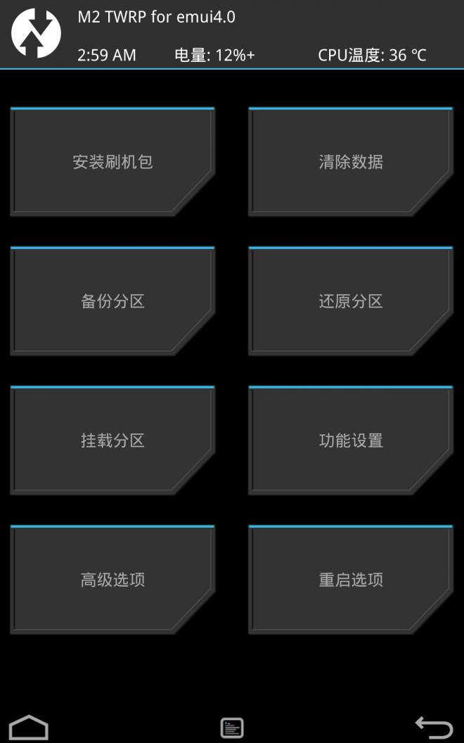 Screenshot_2016-11-20-02-59-21[1].png