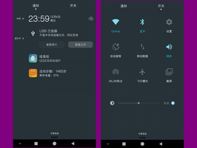 Screenshot_2016-12-04-23-57-25_副本.png