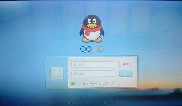 qCtM-fxyiayr9345488.jpg