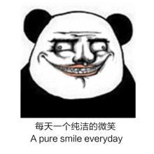 微笑.png
