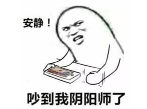 QQ图片20161212174736.png