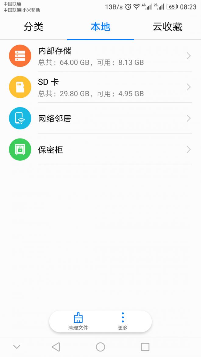 Screenshot_20161217-082354.png