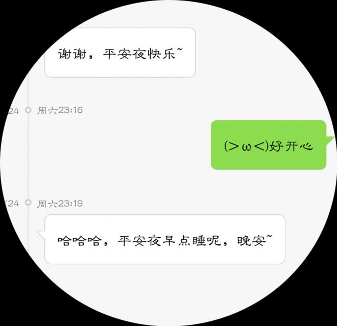 Screenshot_2016-12-26-22-32-01.png