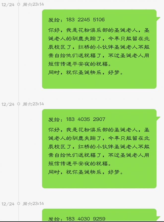Screenshot_2016-12-26-22-32-27.png