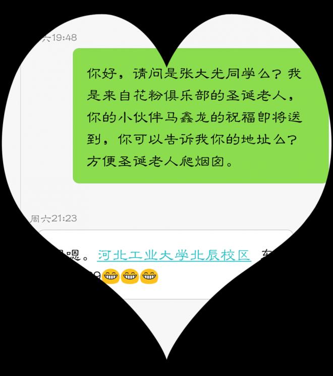 Screenshot_2016-12-26-22-32-44.png