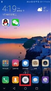 Screenshot_20170110-161938.jpg