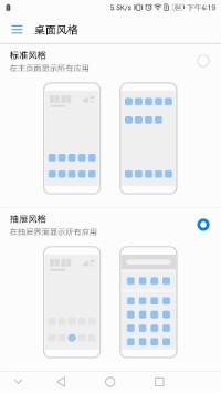 Screenshot_20170110-161951.jpg