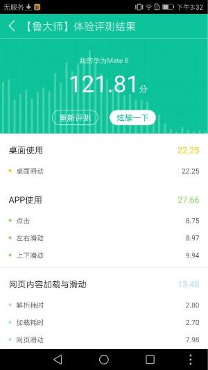 Screenshot_20170111-153222.jpg