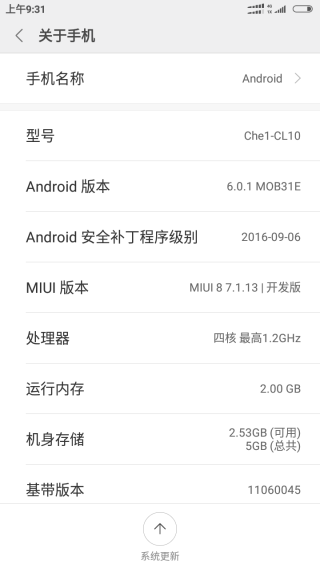 Screenshot_2017-01-14-09-31-31-838_com.android.settings.png