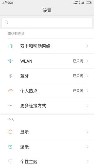 Screenshot_2017-01-14-09-31-12-910_com.android.settings.png