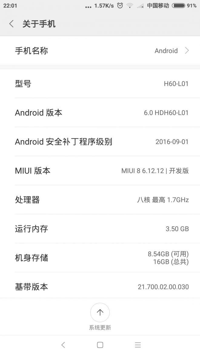 Screenshot_2017-01-18-22-01-12-373_com.android.se.png