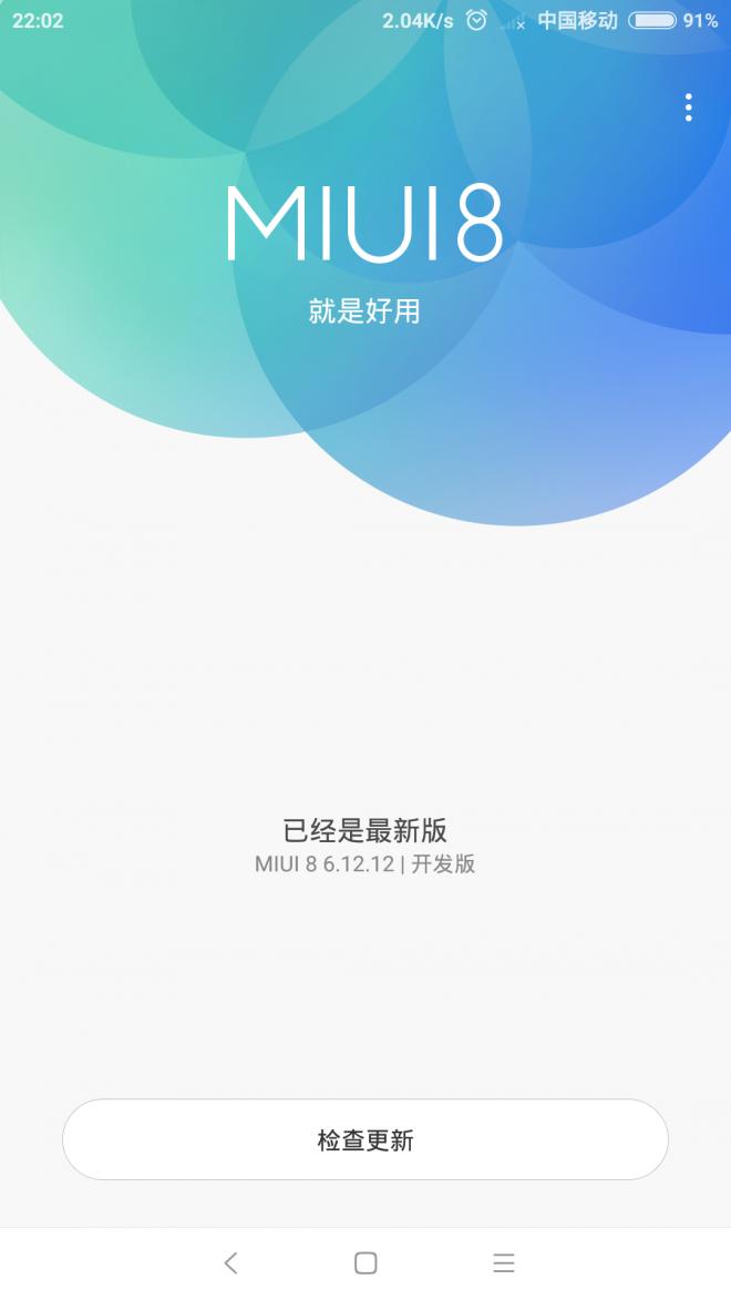 Screenshot_2017-01-18-22-02-12-036_com.android.up.png