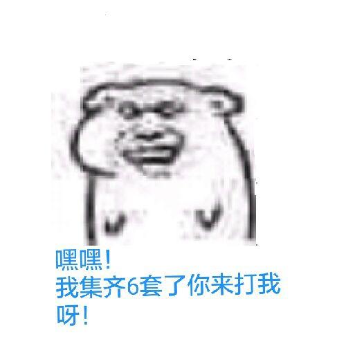 qq_pic_merged_1484816738226.jpg
