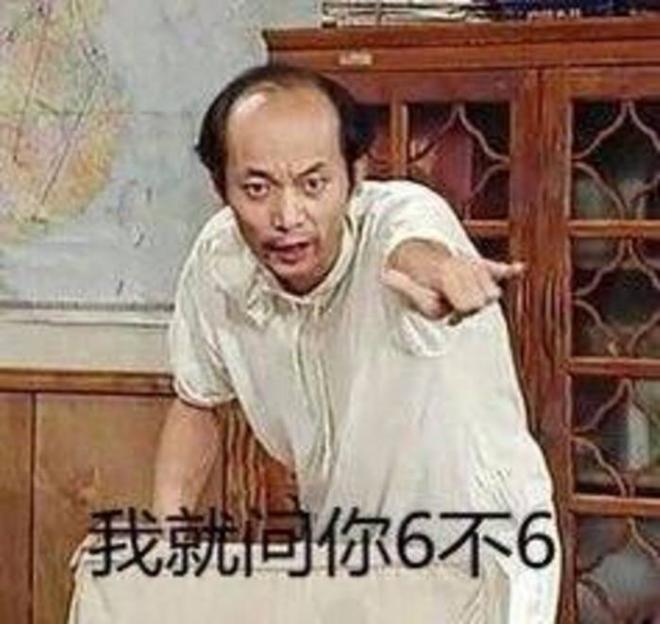 6不6.jpeg