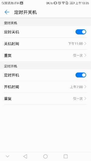 Screenshot_20170123-103543.jpg