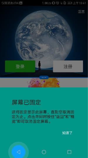Screenshot_20170123-104124.jpg