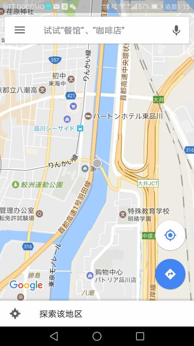 mate9国外使用Google地图无法定位