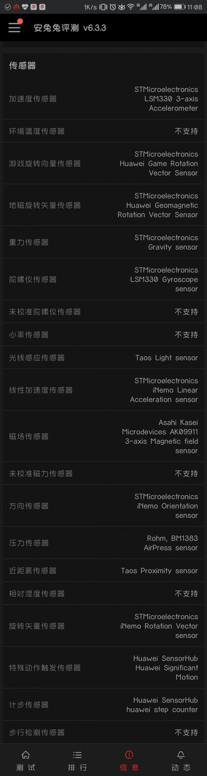 Screenshot_2017-02-18-11-08-53.jpg
