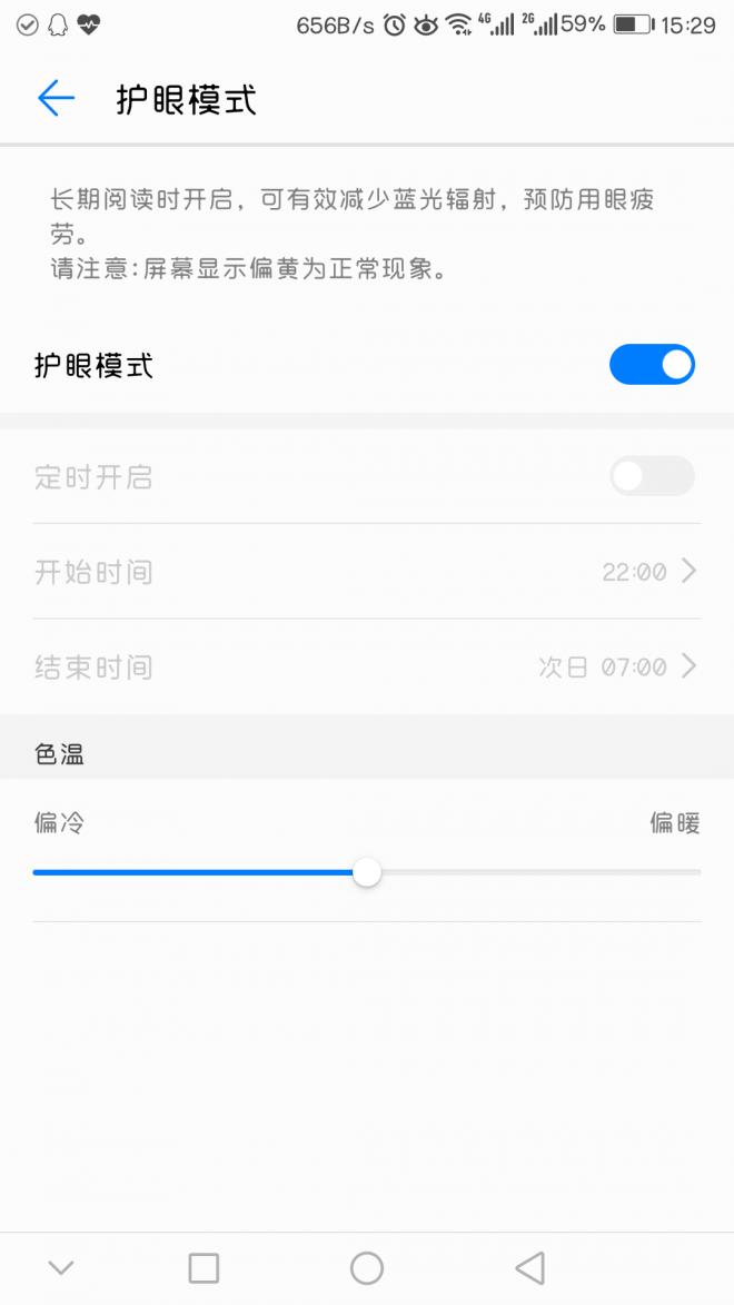 Screenshot_20170218-152935.png