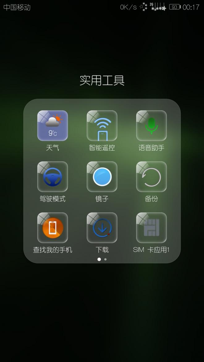 Screenshot_20170301-001727.jpg