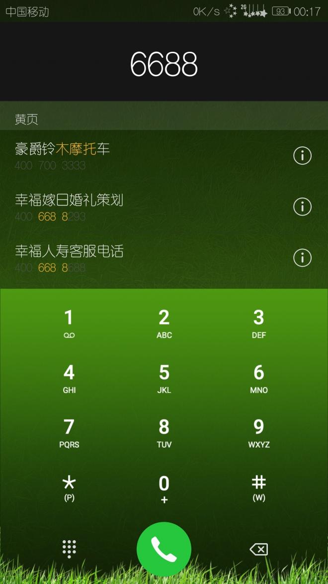 Screenshot_20170301-001755.jpg
