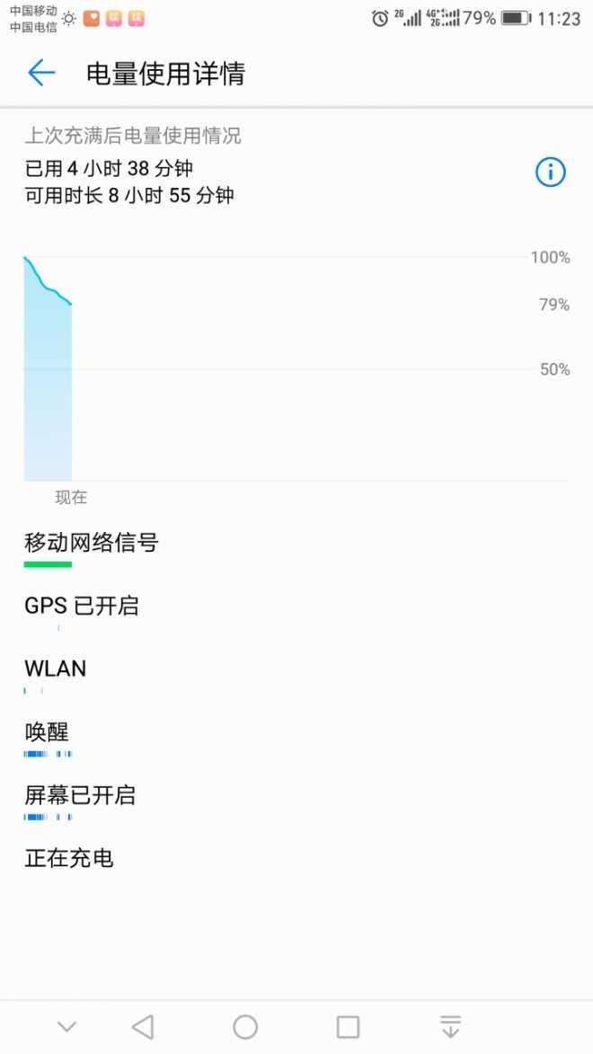 %2Fstorage%2Femulated%2F0%2FPictures%2FScreenshots%2FScreenshot_20170302-112320.png
