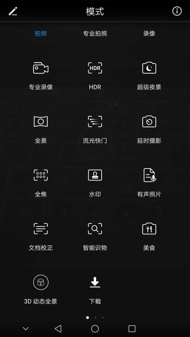 Screenshot_20170303-214334.png