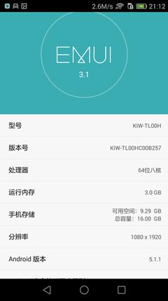 HScreenshot_2017-03-01-21-12-33_副本_副本.png