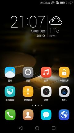 Screenshot_2017-03-01-21-07-29_副本.png