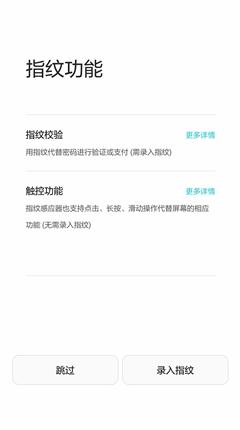 Screenshot_2009-01-01-08-01-26_副本.png