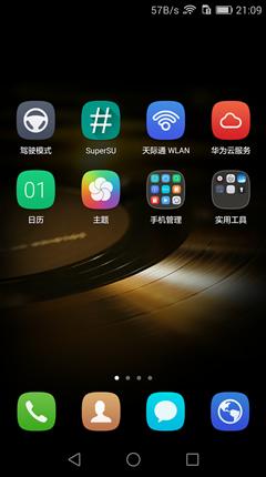 Screenshot_2017-03-01-21-09-04_副本.png