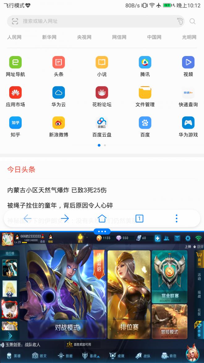 Screenshot_20170325-221251.png