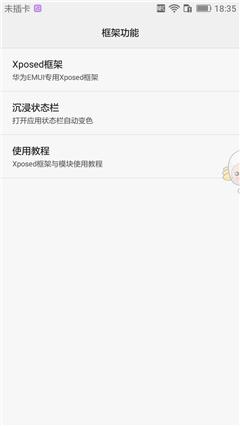 Screenshot_2017-03-28-18-35-07.png
