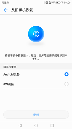 Screenshot_20170410-160824.png