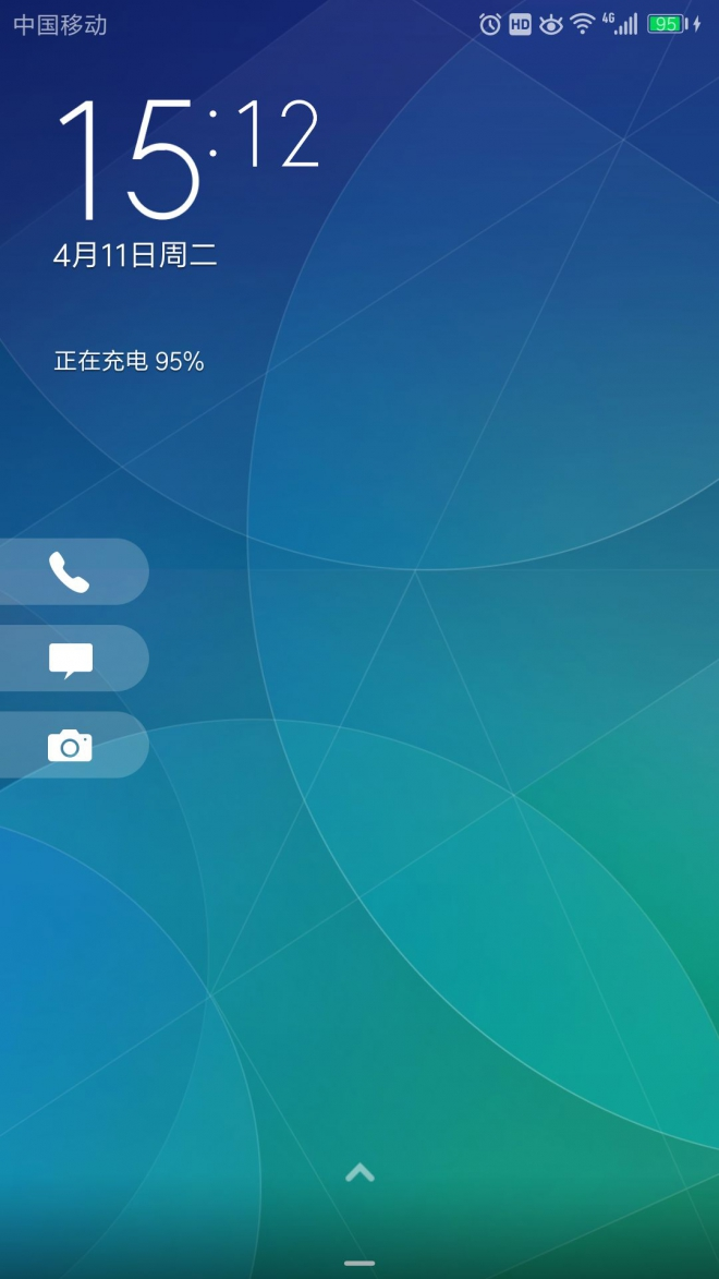 preview_unlock_0.jpg