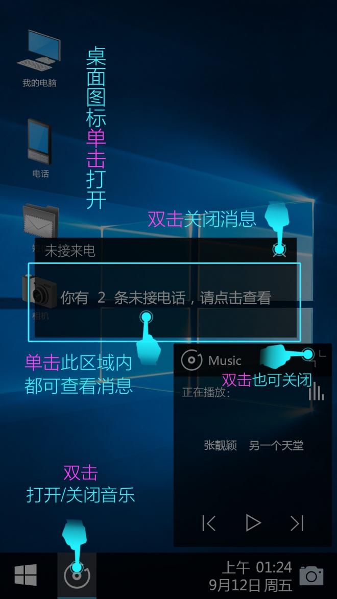 preview_widget_2.jpg