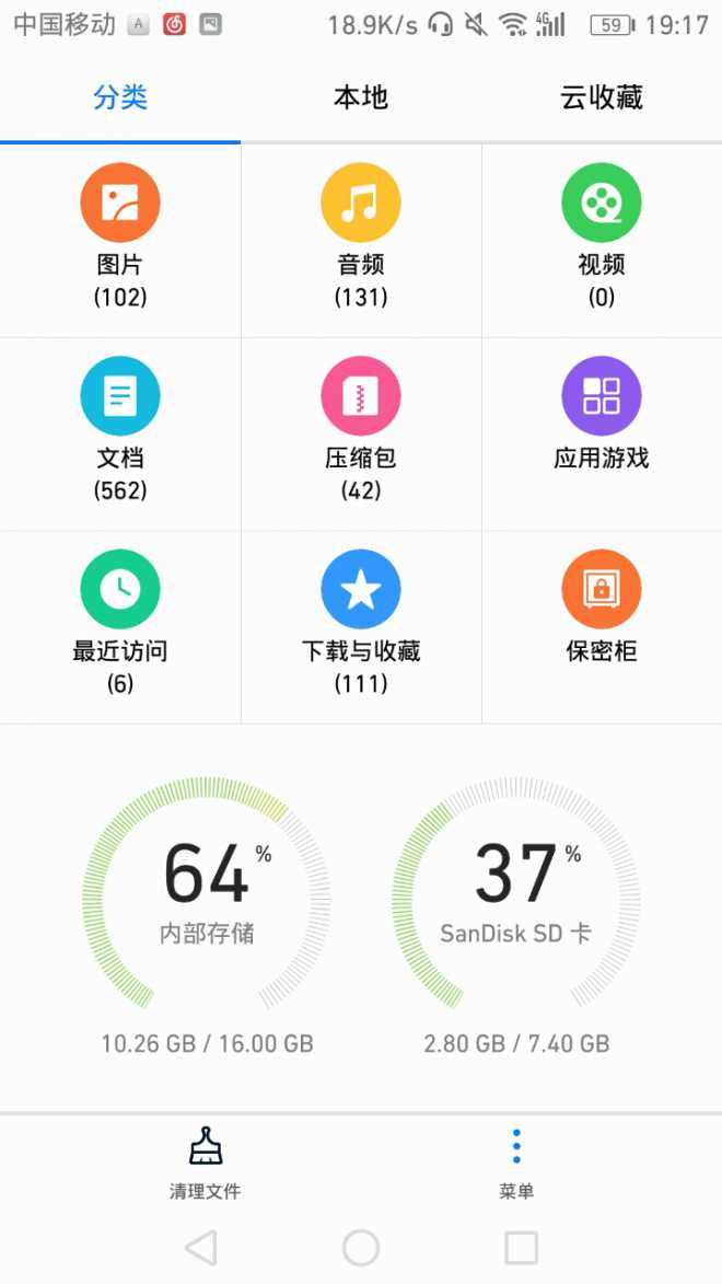 %2Fstorage%2Femulated%2F0%2FPictures%2FScreenshots%2FScreenshot_2017-04-24-19-17-32.png