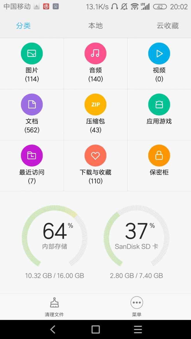 %2Fstorage%2Femulated%2F0%2FPictures%2FScreenshots%2FScreenshot_2017-04-24-20-02-13.png