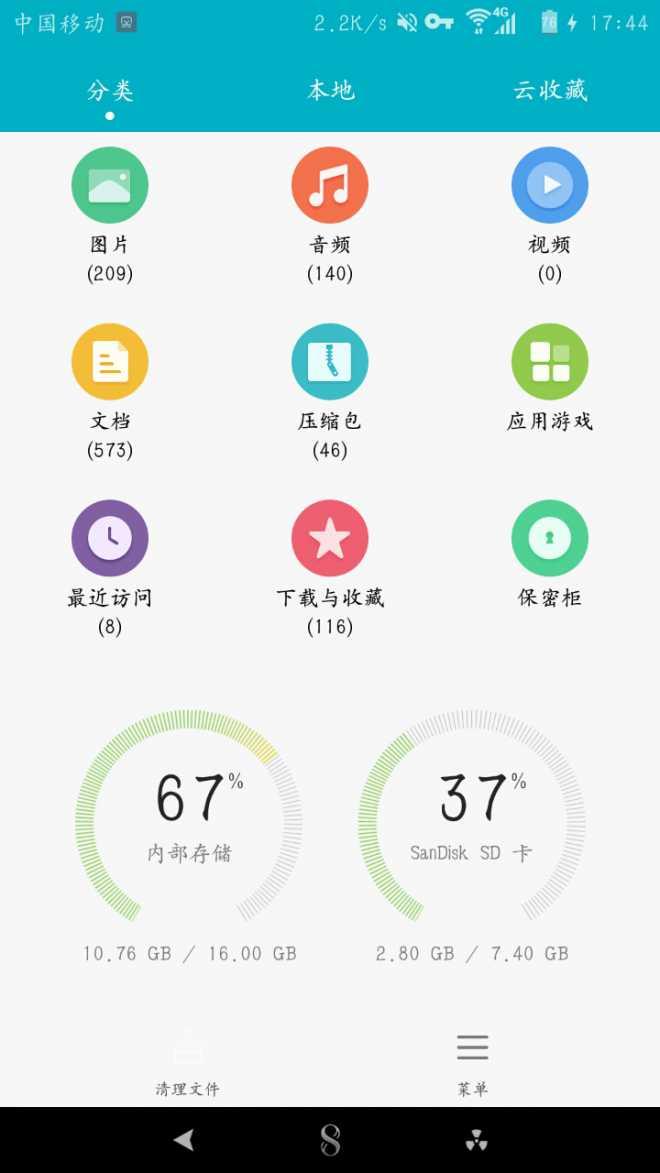 %2Fstorage%2Femulated%2F0%2FPictures%2FScreenshots%2FScreenshot_2017-04-25-17-44-04.png
