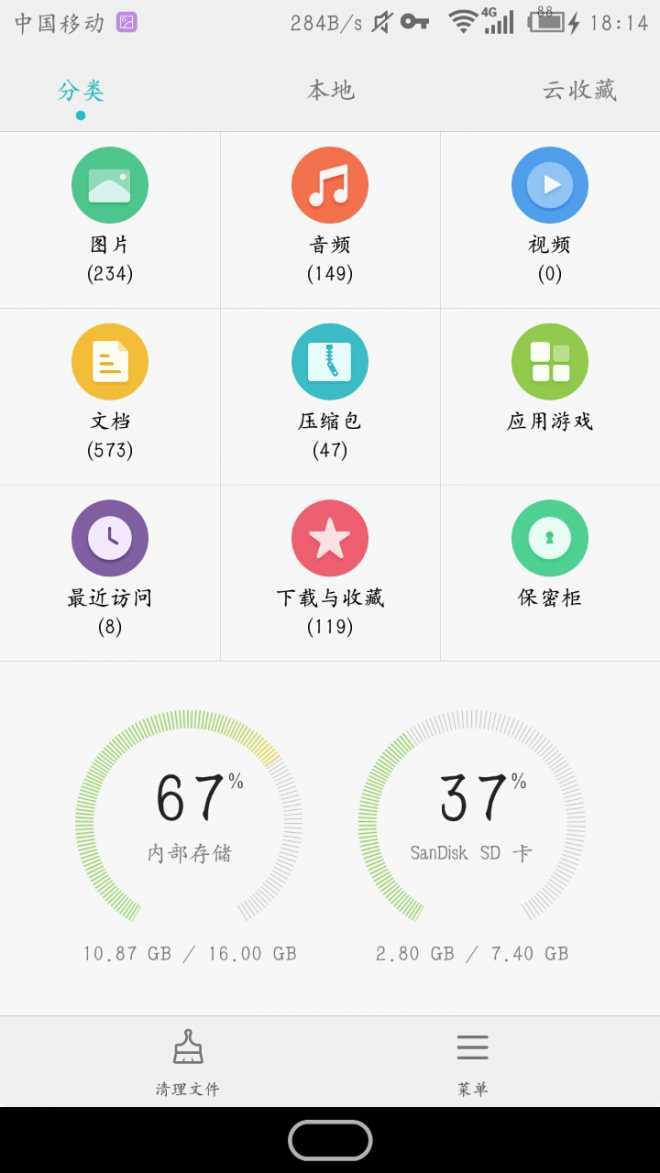 %2Fstorage%2Femulated%2F0%2FPictures%2FScreenshots%2FScreenshot_2017-04-25-18-14-52.png