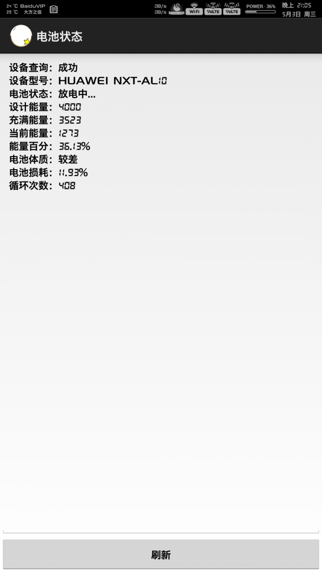 Screenshot_20170503-210510.png