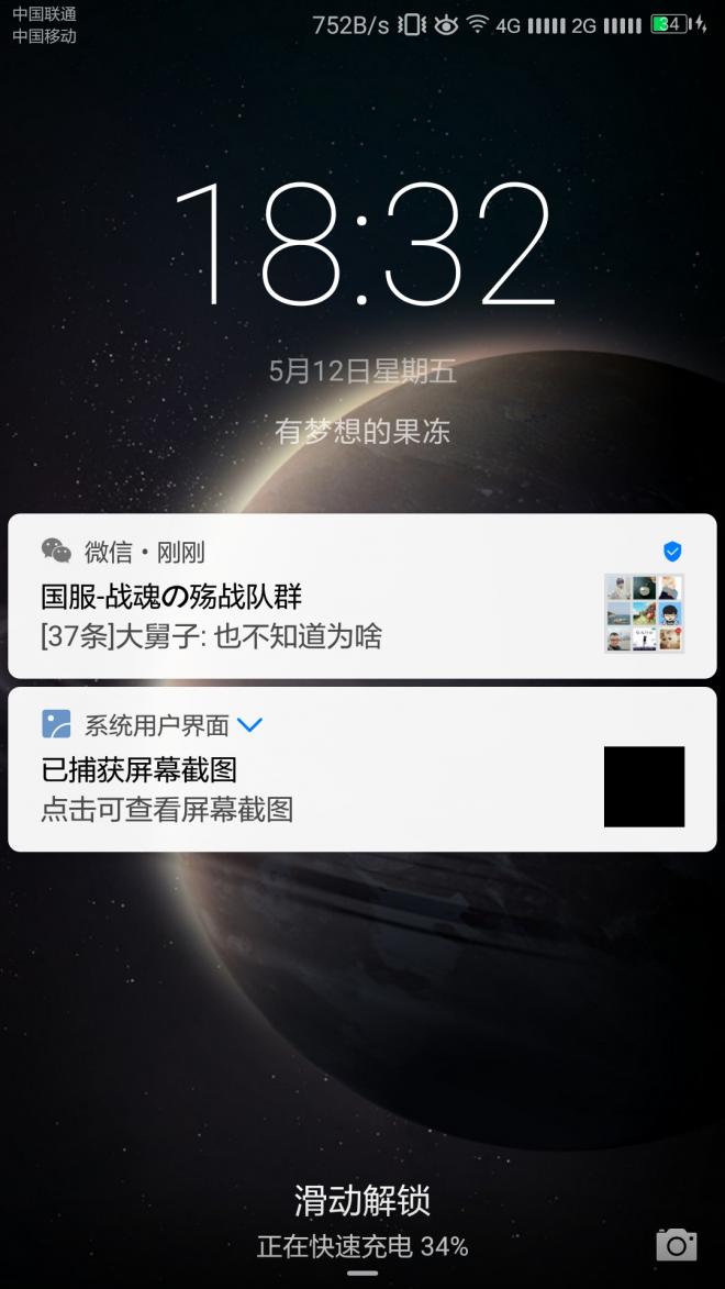 Screenshot_20170512-183246.png