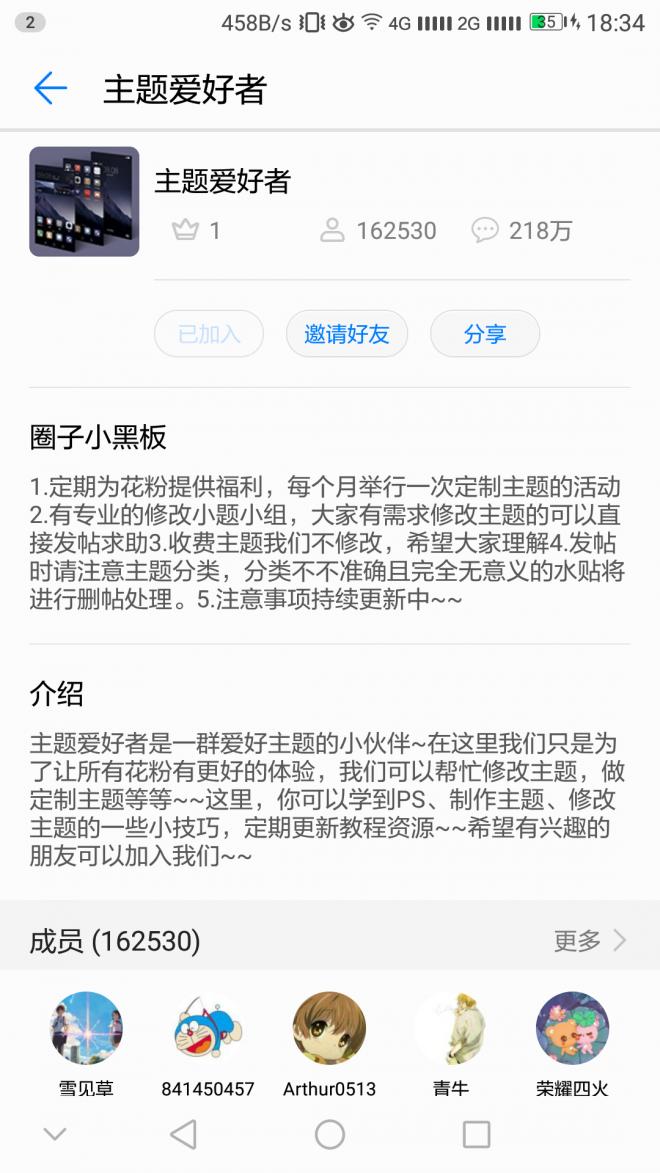 Screenshot_20170512-183400.png